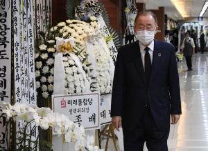 조문 이어지는 홍사덕 전 국회부의장 빈소