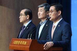 미래통합당 외교안보특위 기자회견