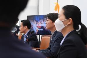국민의당 최고위원회의