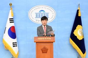 하태경, 인천국제공항 불공정 채용의 소굴