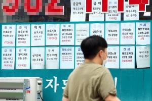 '6·17 규제 피한 김포, 부동산 시세 급등'