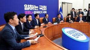 개성 남북공동연락사무소 폭파 관련 긴급회의