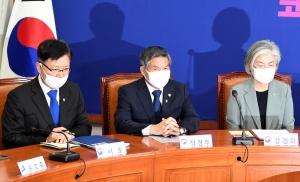 민주당 외교안보통일 자문회의