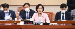 검언유착 의혹에 국회 출석한 추미애 장관