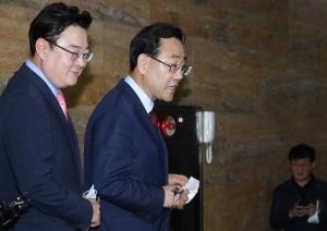 박병석 국회의장 면담 마친 김태년 원내대표