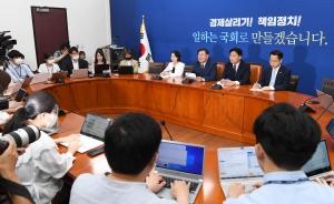 김태년 원내대표 기자회견