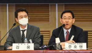 젠더 폭력 살인 근절법 마련을 위한 정책토론회