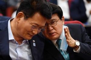 황운하 주최 검찰개혁 토론회