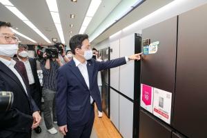 성윤모 장관 으뜸효율 가전제품 현장점검