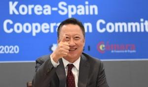 대한상의, 한-스페인 경협위 온라인 개최