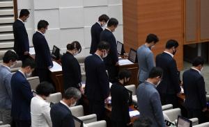 제296회 서울시 임시회 개회식과 임시회 1차 본회의