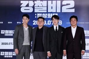 영화 '강철비2' 언론시사회