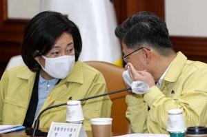 한국판 뉴딜 첫 관계장관회의