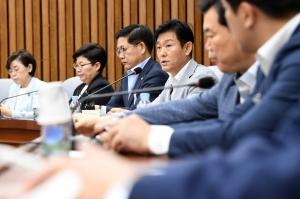 미래통합당 상임위 간사단 회의