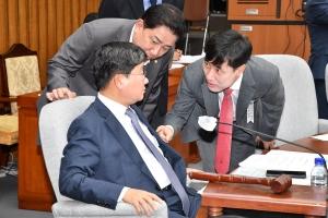 박지원 국정원장 후보자 인사청문회