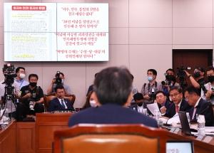 이인영 통일부 장관 후보자 인사청문회
