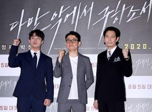 영화 '다만 악에서 구하소서' 언론시사회
