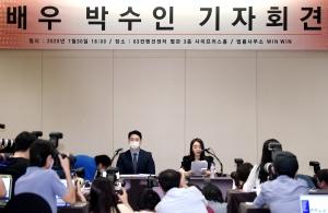 배우 박수인 '골프장 갑질 의혹' 기자회견