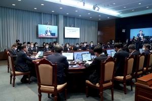 청와대 수석보좌관회의