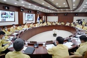 제41회 집중호우 긴급점검 국무회의