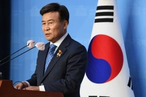 안익태 만주국 건국 10주년 음악회 영상 공개