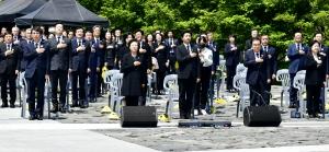 노무현 전 대통령 서거 11주기