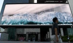 코엑스 대형 전광판 미디어아트
