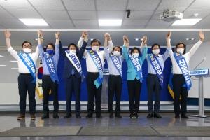 더불어민주당 당대표 및 최고위원 후보 수도권 온택트 합동연설회