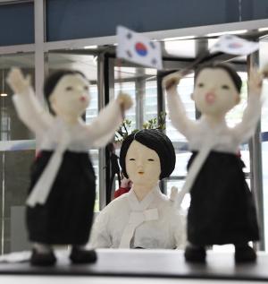 닥종이인형 전시회