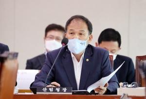 국회 농해수위 전체회의