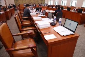 국회 문체위 전체회의