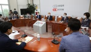 미래통합당 비대위 회의