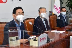 미래통합당 온라인 의원총회