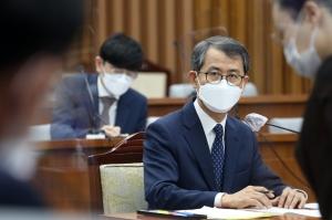 이흥구 대법관 후보자 인사청문회