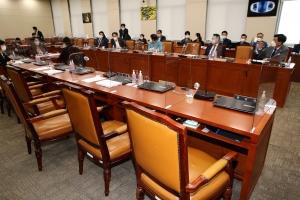 과학방송통신위원회 소위원회