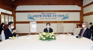 이낙연-김종인, '첫 오찬 회동'