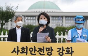 정의당 전국민 고용소득 보헙제도 도입 법안 발의