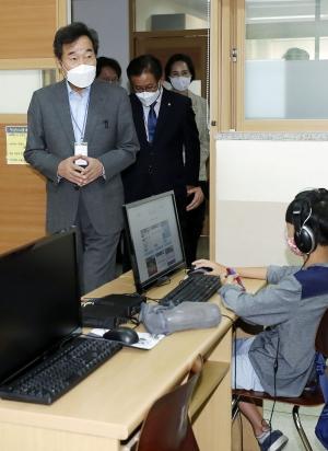 초등학교 원격수업 참여한 이낙연 대표