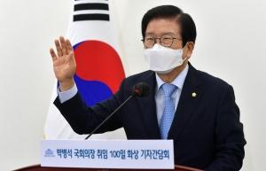 박병석 의장 취임 100일 맞이 화상기자회견