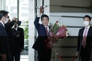 APTOPIX Japan Politics