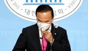 '수주논란' 박덕흠 해명 기자회견