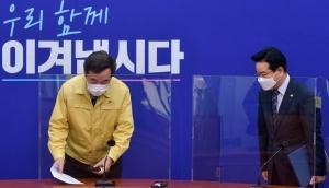 김창룡 경찰청장 이낙연 대표 내방