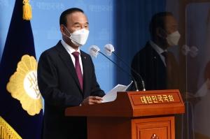 박덕흠 의원 탈당 선언