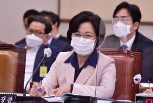 국회 법제사법위원회 전체회의