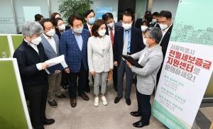 국민의힘 전월세보증금지원센터 방문
