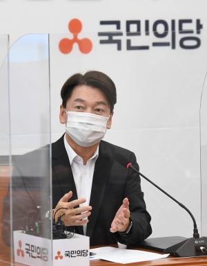 국민의당, 정책배달서비스 '철가방' 공개