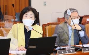 국회 국토교통위원회 전체회의