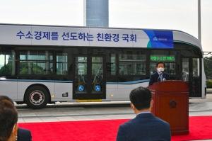 국회 양산형 수소전기버스 도입