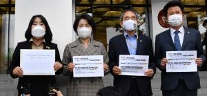 베를린 평화의 소녀상 유지를 위한 국회의원 서한 전달