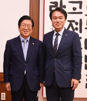 김종철 정의당 대표, 박병석 의장 예방